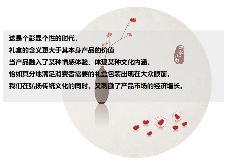 魯花1.png