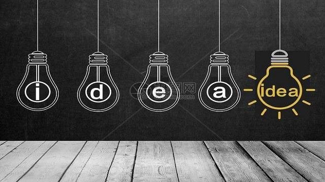 品牌策划:如何打开创意营销思路?