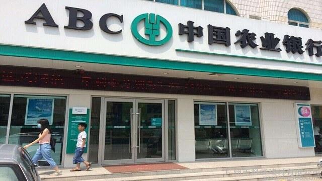 中国农业银行营销案例