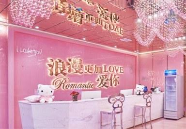 天策行新万博网页万博体育ios客户端下载机构与万爱爱情主题酒店达成战略合作