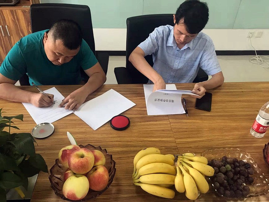 天策行品牌策划机构与白云山竹草堂项目 达成战略合作