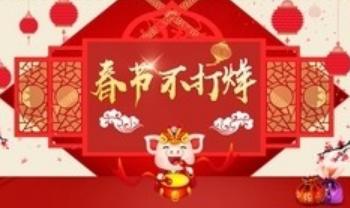 春节电商品牌策划套路指南